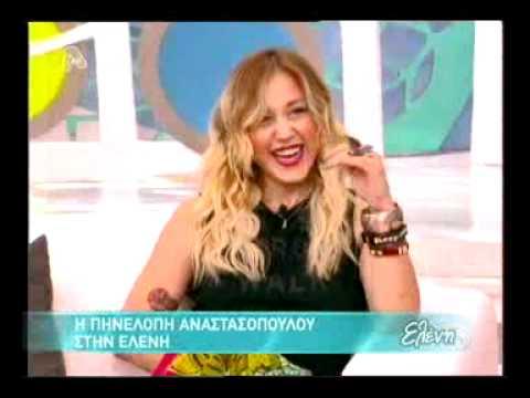 gossip-tv.gr - Μενεγάκη Αναστασοπουλου  2
