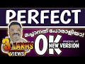 Perfect ok | Malayalam Dialogue with Drawing | anappus_art @perfect ok official