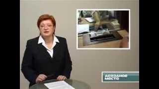 Доходное место: система страхования вкладов(Программа