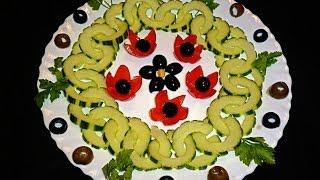 Украшения из огурца!  Decoration of cucumber! Украшения из овощей! Decoration of vegetables!