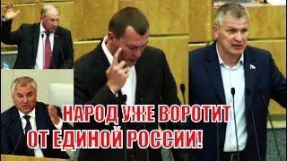 Коммунисты протестовали: В третьем чтении принят закон о цифровых участках!