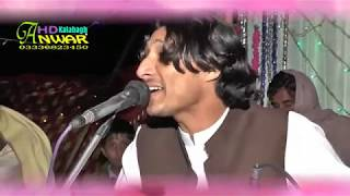 lal sher song in chapri