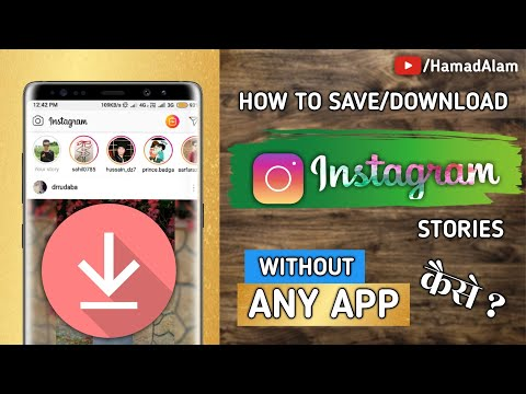 save instagram stories on pc - Myhiton