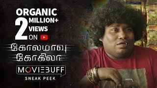 Kolamavu Kokila Moviebuff Sneak Peek | Nayanthara, Yogi Babu | Anirudh Ravichander | Nelson