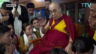 བདུན་ཕྲག་འདིའི་བོད་དོན་གསར་འགྱུར་ཕྱོགས་བསྡུས། ༢༠༡༩།༠༧།༡༩ Tibet TV- Tibet This Week 19, July 2019