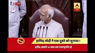 Jan Man: When outgoing Vice President Hamid Ansari attacked Modi government in his farewel