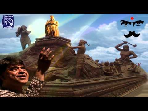 Vaazhga Nirantharam | O S Arun |வாழ்க நிரந்தரம் | Bharathiyar Song|  MAZHAI