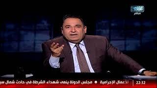 المصرى أفندى | متى تنتقل ثقافة عقاب المخطئ من الملاعب إلى المكاتب