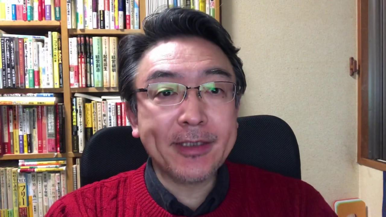 たぶん斜陽産業である○○業界の未来は?(動画編)