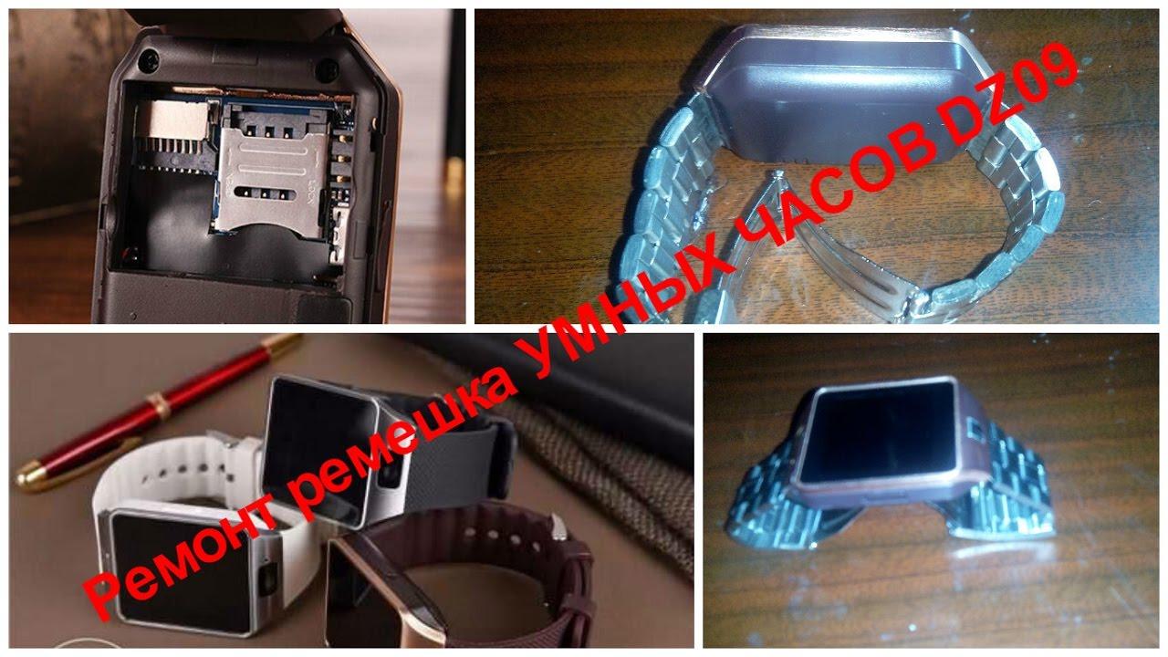 Отличные цены на смарт часы и фитнес-браслеты в интернет-магазине 05. Ru. Заказать можно на сайте или по телефону +7 (8722) 51-51-51.