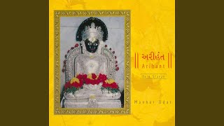 Pujya Padmavati Mataji Stuti