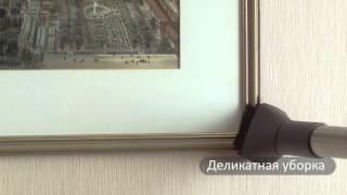 Пылесос Thomas sm@rt touch Comfort видеоинструкция