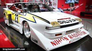 Nissan Silvia 1983 Super Silhouette #23 (2)