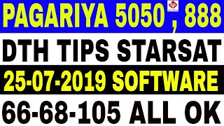 How to update starsat Software,DTH TIPS Software,Pagariya Latest Software,Sony Package key 2019,888