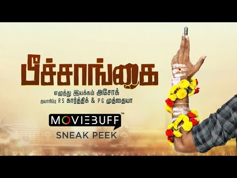 Peechankai - Moviebuff Sneak Peak | RS Karthik, Anjali Rao - Directed By Ashok
