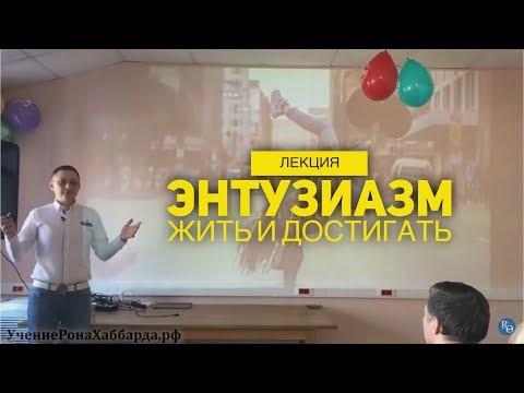 Сайентология: деструктивная секта вместо настоящей веры [Святая правда]из YouTube · Длительность: 5 мин5 с
