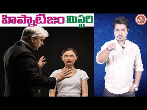 HYPNOTISM Real Mystery | Unknown Facts About Hypnotism Revealed in Telugu | Vikram Aditya | EP#62