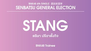 BNK48 Trainee Tarisa Preechatangkit (Stang)
