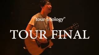 clammbon『tour triology』11.6日本武道館 Trailer