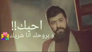 بروحك شريك - سيف نبيل lyrics