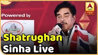 Other Party Presidents Must Learn From Rahul Gandhi: Shatrughan Sinha | ABP News