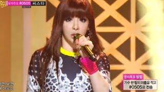 Gambar cover 음악중심 - 2NE1 -  Falling In Love, 투애니원 - 펄링 인 러브 Music Core 20130713