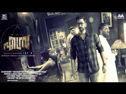 EZRA Movie Song BGM | Vocal removed | Malayalam Movie