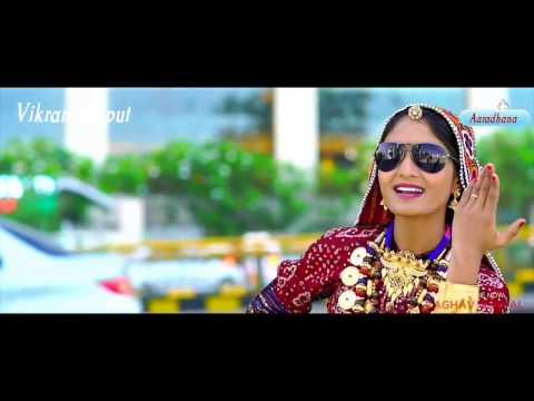 Rona Ser Ma Full Video  GEETA RABARI  LATEST GUJARATI SONGS 2017