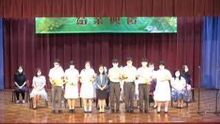 Publication Date: 2021-07-15 | Video Title: 東華三院馮黃鳳亭中學2020-2021結業禮