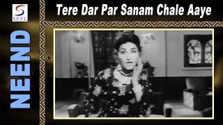 Tere Dar Par Sanam Chale Aaye @ Neend | Noor Jehan, Aslam Pervez, Nighat Sultana