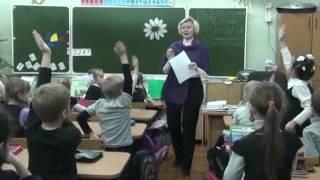 урок занимательной математики в 1 б классе