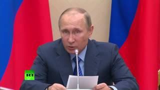 Владимир Путин поручил разработать проект новой программы вооружения(Президент России Владимир Путин провел совещание по основным параметрам госпрограммы вооружения на 2018–2025..., 2016-09-09T13:42:50.000Z)