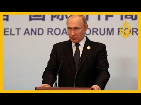 أكثر من 74% من الروس أيدوا التعديلات الدستورية التي تتيح لبوتين الترشح لعهدتين حسب لجنة الانتخابات  - نشر قبل 4 ساعة