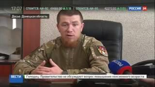 УБИЙСТВО ГИВИ  ВЕРСИИ ОФИЦЕРОВ СПЕЦНАЗА ГРУ И ФСБ   гиви убит сомали днр украина