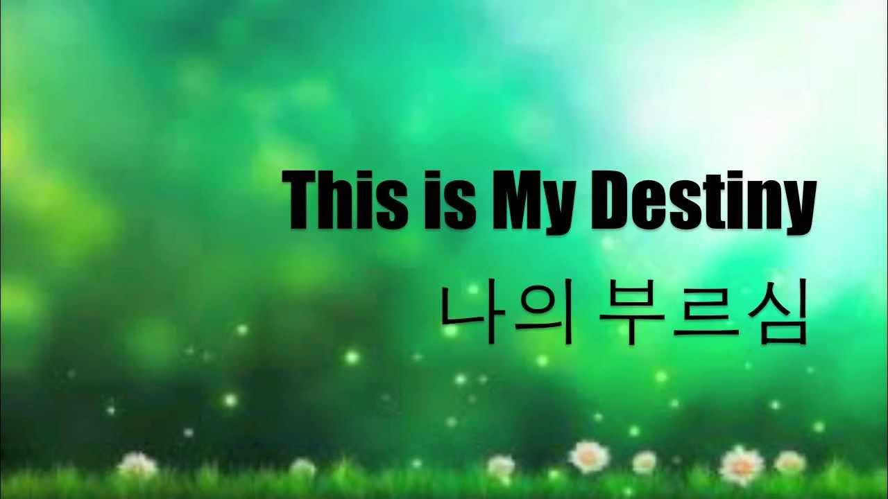 4afe8e85a1 This is my destiny - Scott Brenner 나의 부르심 Lyrics / English & Korean -  YouTube