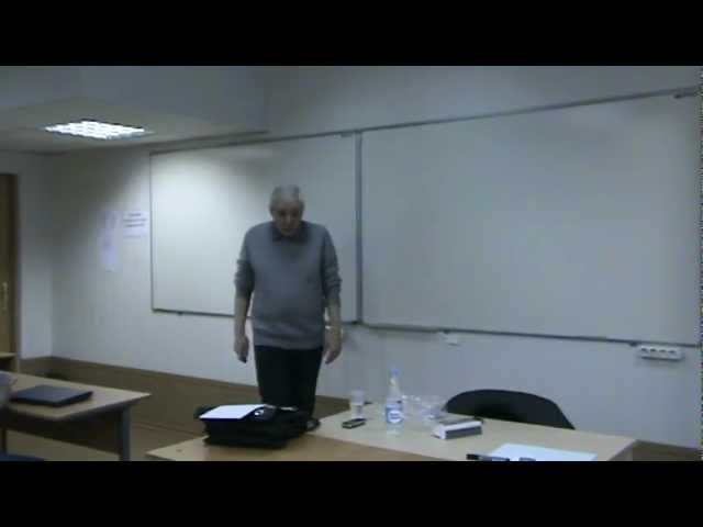 Курс по современной экономике л14ч1