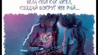 Евгения Феофилактова - Счастье моё