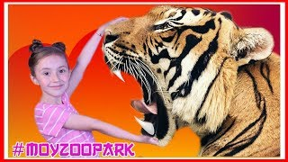 Забавные животные! поход в самый лучший зоопарк в мире!