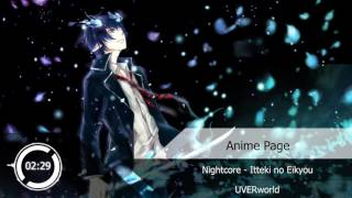 Nightcore - Itteki no Eikyou『UVERworld』