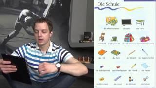 Немецкий язык. Видео-словарь на тему школа.