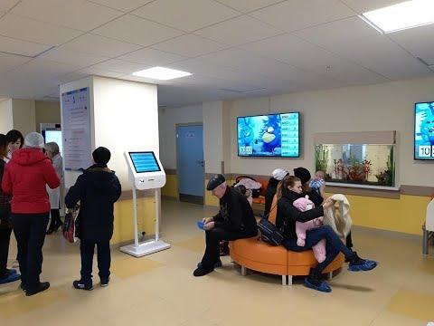 Первый день работы новой детской поликлиники.  Ноябрь, 2018.  Братск
