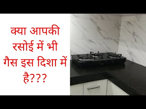 Why should not we cook facing South - Vastu for happiness