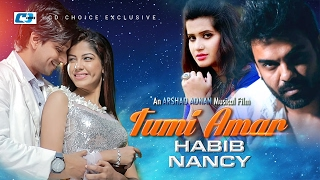 Tumi Amar – Habib Wahid, Nancy – Sultana Bibiana Video Download