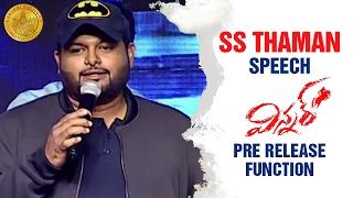 SS Thaman Gets Emotional about Gopichand Malineni   Winner Pre Release Function   Sai Dharam Tej