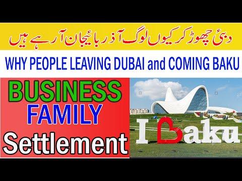 Latest News On Baku Azerbaijan | Comparison living life , Business, traveling,School, Food,