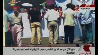 شاهد..فيلم تسجيلي عن  الوضع الاقتصادي المصري فى الفترة ما بين 2011 و2014
