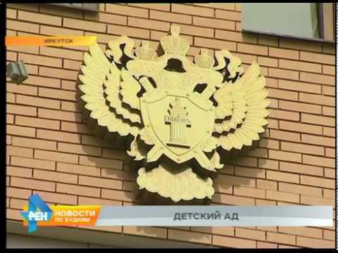 Антисанитария стала поводом для закрытия частного детсада в Усолье-Сибирском