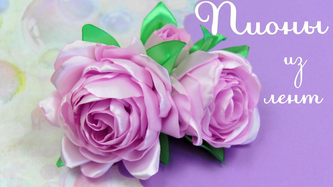 Цветы весенние из атласных лент своими руками 5