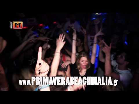 MaliaTV - Primavera Beach Hotel - Book Online Now - Like & Win Free Malia Holidays