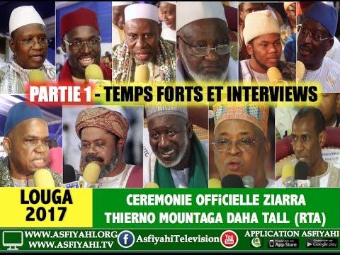 Ziarra Louga 2017 Partie 1 : Les Interviews et Allocutions des Autorités - Asfiyahi Television